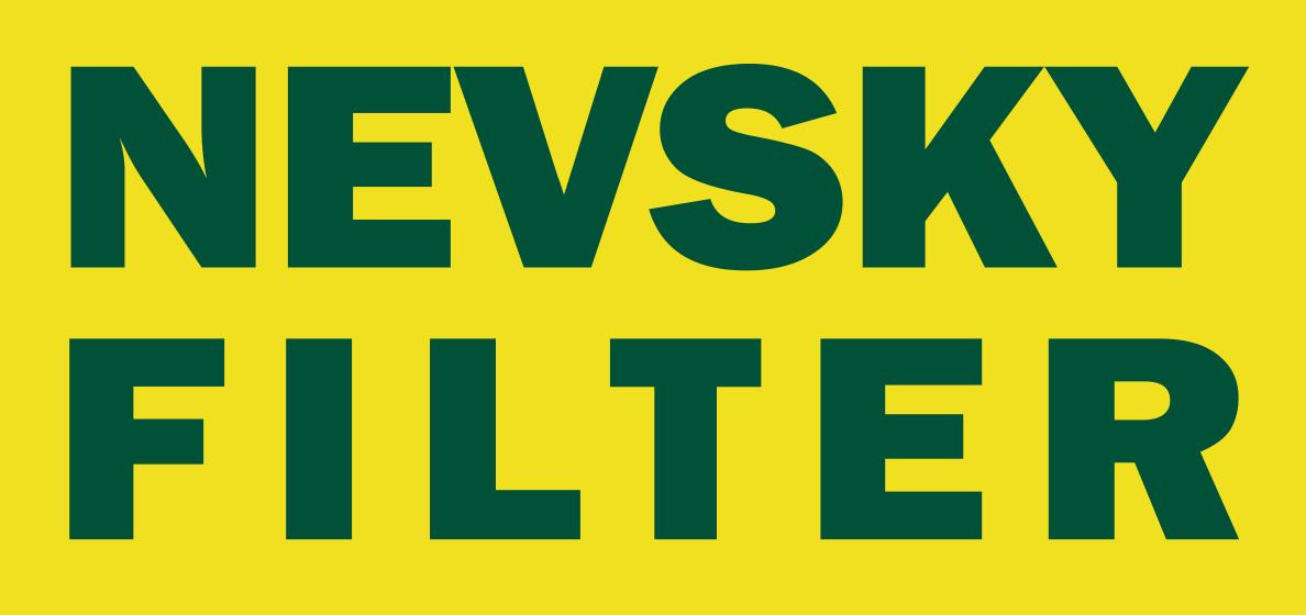 http://nevsky-filter.ru/images-new/logo